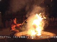 Vol.012 nature art camp 2004