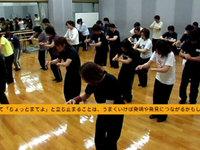 Vol.022 芸術創造館+いいむろなおき