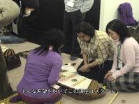 Vol.046 実験・アジア・しろうと 船場アートカフェ