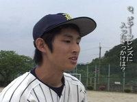 Vol.057 僕らの野球