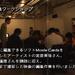 Vol.058 新世界映像日記