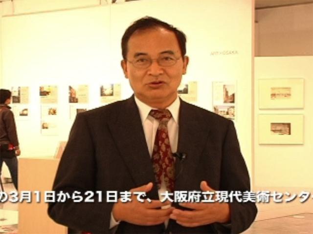 Vol.062 大阪・アート・カレイドスコープ2007