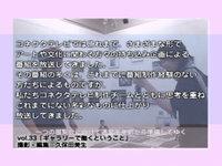 Vol.086 コネクタテレビ
