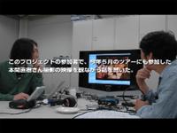 Vol.091 マンディー・スニ・サマサマ