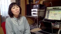Vol.137 電子音響音楽家シリーズ第2回 かつふじたまこ
