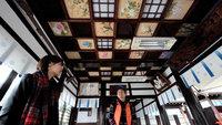 Vol.147 和田神社・天井画完成プロジェクト